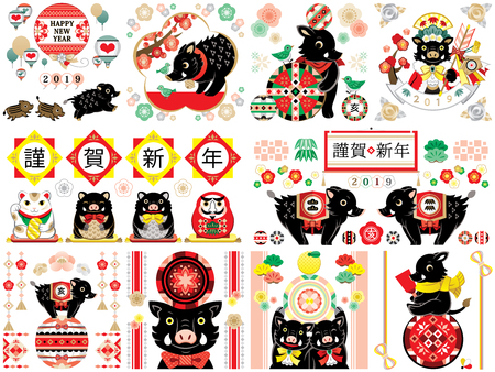 wild boar illustration new year 2019 Japanese style design set HAPPY NEW YEAR