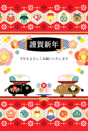 2019 New Year's card Japanese style colorful boar illustration design 写真素材
