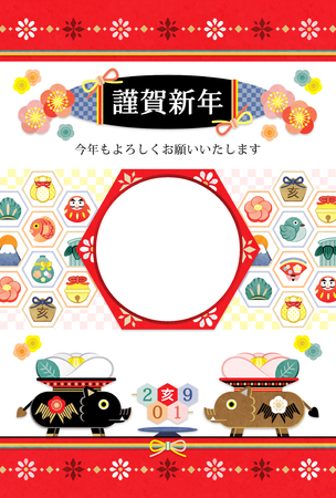 2019 New Year's card Japanese style colorful boar illustration design frame 写真素材 - 108689056