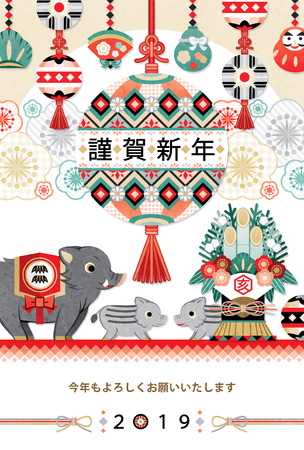 New Year 2019 parent and child boar Japanese style ornamentation 写真素材 - 108959240