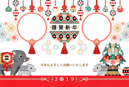New Year 2019 parent and child boar Japanese style ornamentation frame 写真素材 - 108959241