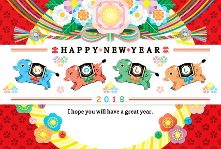 boar and flowers illustration 2019 new years card colorful design happy new year 写真素材