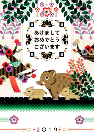 Plants and boar family illustration new year's card design 2019