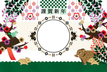 Plants and boar family illustration new years card design 2019 frame 写真素材