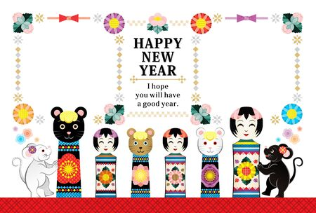 HAPPY NEW YEAR 2020 mouse year greeting new year's card design mouse and limbless wooden doll illustration two frames