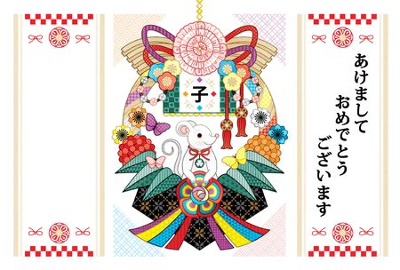 2020 New year's card year of the mouse and Japanese ornament illustration greeting card design