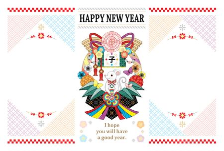 2020 New year's card year of the mouse and Japanese ornament illustration greeting card design frame happy new year 写真素材