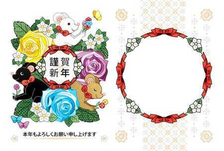 2020 New year's card year of the mouse and flower illustration greeting card design frame 写真素材