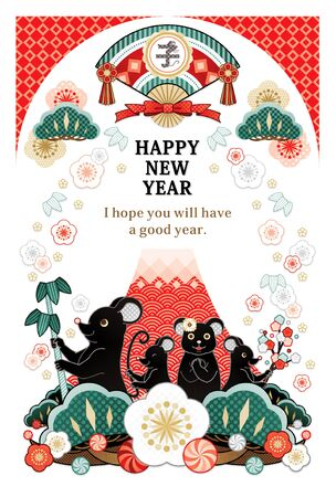 HAPPY NEW YEAR NEW YEAR's card year of the mouse and Japanese plants and Mount Fuji illustration greeting card design