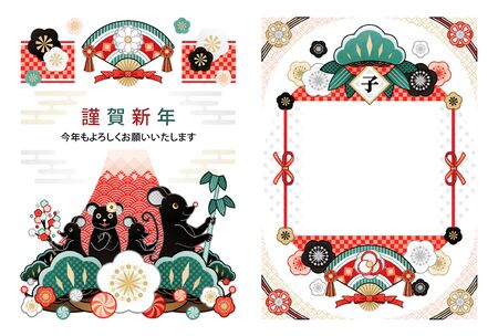 New year's card year of the mouse and Japanese plants and Mount Fuji frame greeting card design