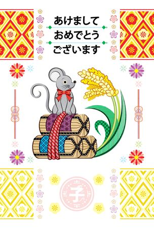New year's card year of the mouse and bag of rice and ear of rice illustration greeting card design