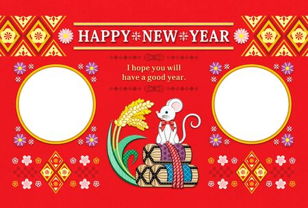 HAPPY NEW YEAR NEW YEAR's card year of the mouse and bag of rice and ear of rice illustration frame greeting card design