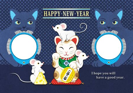 HAPPY NEW YEAR OF THE MOUSE NEW YEAR's Card 2020 Beckoning Cat Illustration Frame Greeting Post Card Design 写真素材