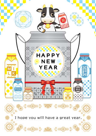 year of the ox illustration new year's card greeting post card design cow and milk and yogurt happy new year