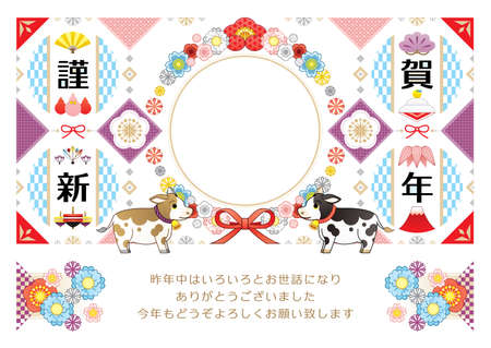 year of the ox illustration new year's card greeting post card design cow and colorful Japanese style flower frame