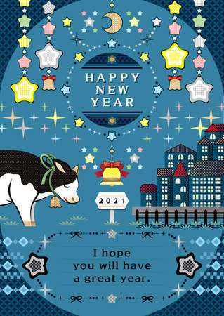 year of the ox illustration new year's card greeting post card design cow make a wish and Taurus in the glitter starry night sky happy new year