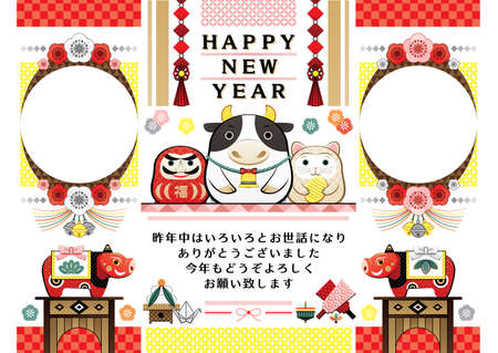 year of the ox illustration new year's card greeting post card design cow tumbling doll and red bull frame happy new year  イラスト・ベクター素材