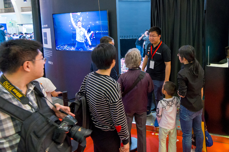 China International Photograph & Electrical Imaging Machinery and Technology Fair