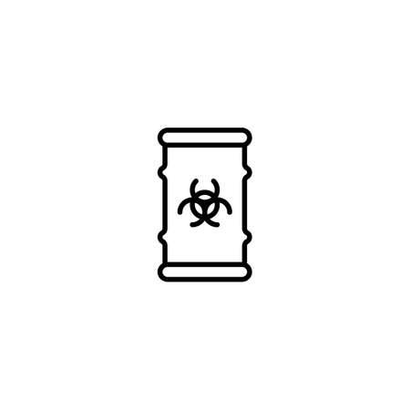 nuclear, radiation icon vector illustration Ilustrace