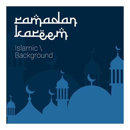 Illustration of a mosque ramadan kareem card
