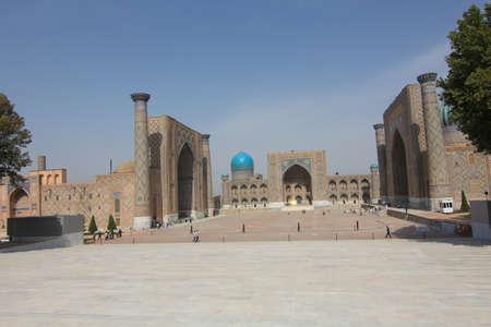 samarkand: Samarkand Registan Total View