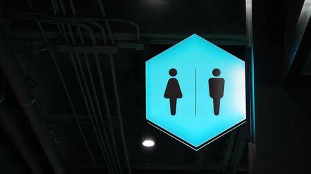 Hexagon lightbox restroom signage hang on wall Standard-Bild