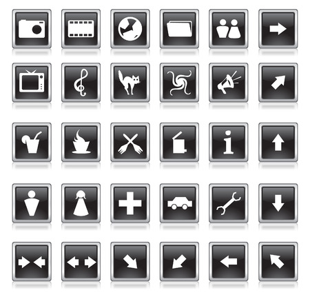 Icons mix (vector) Stock Vector - 5243530