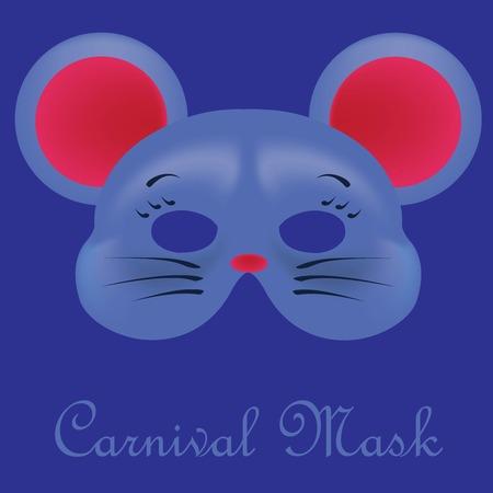 Carnival mask set on blue background illustration. Ilustração