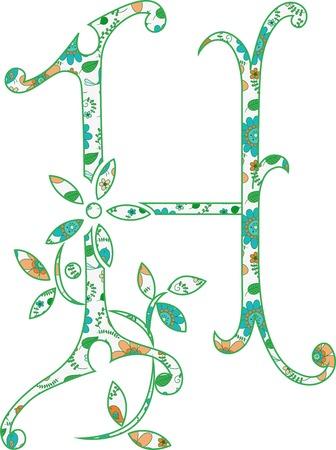 Flower pattern letter H Vector illustration. Ilustração