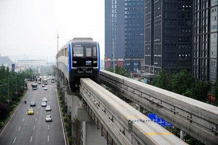 Chongqing Light Rail Editorial