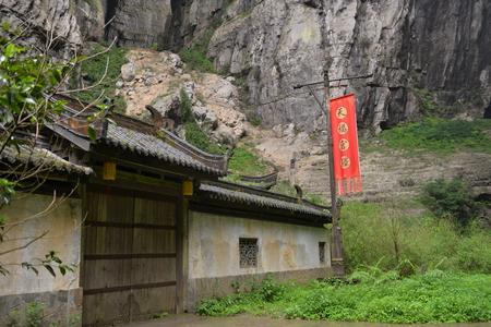 Tianfu official station