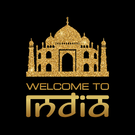 mausoleum: Background with Taj Mahal gold silhouette. Vector illustration Illustration
