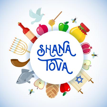 Rosj Hasjana wenskaart in vlakke stijl. Shana Tova of joods Nieuwjaar symbolen. Vector illustratie.