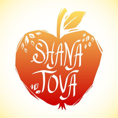 shana: Rosh Hashanah greeting card with apple. Shana Tova or Jewish New year symbols