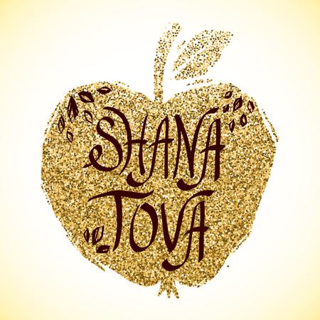 shana: Rosh Hashanah greeting card with apple. Shana Tova or Jewish New year symbols. Illustration