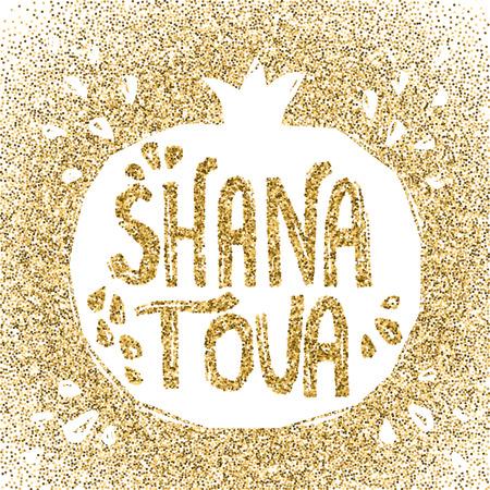 shana: Rosh Hashanah greeting card with pomegranate. Shana Tova or Jewish New year symbols. Illustration