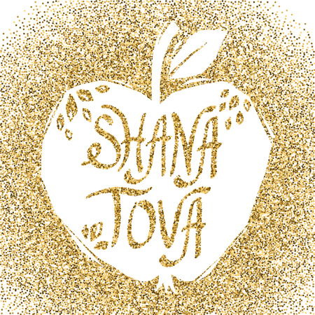 Rosh hashanah greeting card with apple shana tova or jewish rosh hashanah greeting card with apple shana tova or jewish new year symbols vector m4hsunfo