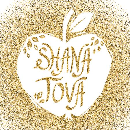 Rosh Hashanah greeting card with apple. Shana Tova or Jewish New year symbols. Illustration