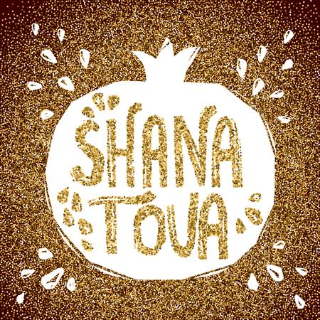 Rosh Hashanah greeting card with pomegranate. Shana Tova or Jewish New year symbols. Illustration