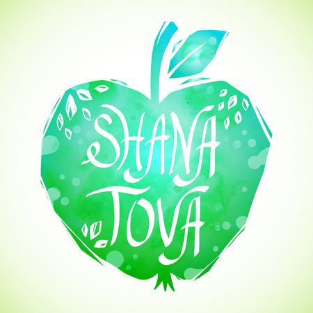 Rosh Hashanah greeting card with apple. Shana Tova or Jewish New year symbols.