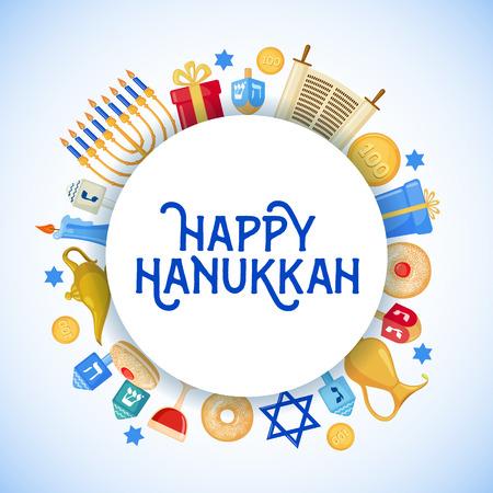 gelt: Happy Hanukkah greeting card in flat style isolated. Traditional Hanukkah symbols. Vector illustration.