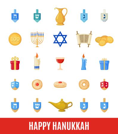 hanuka: Set of Hanukkah holiday icons in flat style isolated on white background. Traditional Hanukkah symbols. Vector illustration.