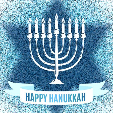 gelt: Happy Hanukkah greeting card in star form with blue glitter effect. Traditional Hanukkah symbols. Vector illustration.