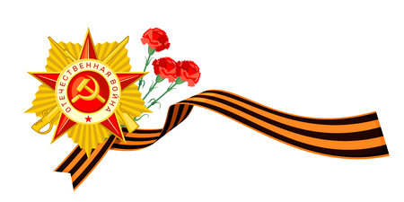 Design element for 23 february in flat style isolated on white background. Order of the Patriotic War, Saint George ribbon and carnations. Vector illustration.