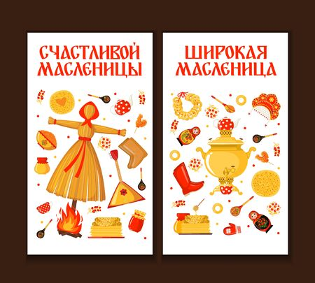 Maslenitsa banner or poster in flat style. Russian translation wide Shrovetide or Maslenitsa. Set of stories template for traditional Russian carnival. Vector illustration.