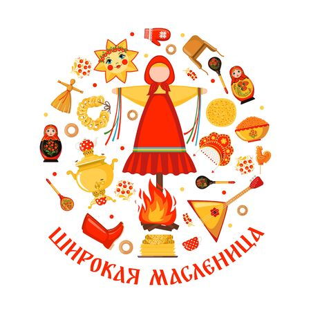 Maslenitsa greeting card in flat style isolated on white background. Traditional Russian holiday Carnival. Russian translation wide Shrovetide or Maslenitsa. Vector illustration. Vettoriali