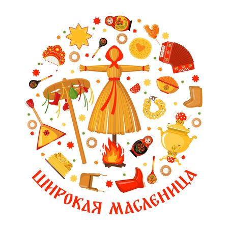 Maslenitsa greeting card in flat style isolated on white background. Traditional Russian holiday Carnival. Russian translation wide Shrovetide or Maslenitsa. Vector illustration.