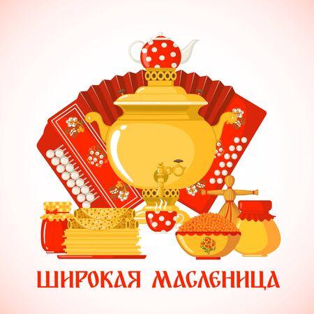 Maslenitsa greeting card in flat style isolated on white background. Russian translation wide Shrovetide or Maslenitsa. Design element for restaurant food menu, poster or banner. Vector illustration.