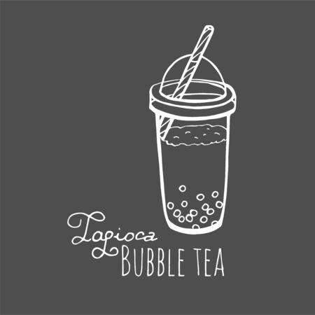 Bubble milk tea funny. Hand drawn kawaii smiled drinks. Cute cartoon vector illustration.
