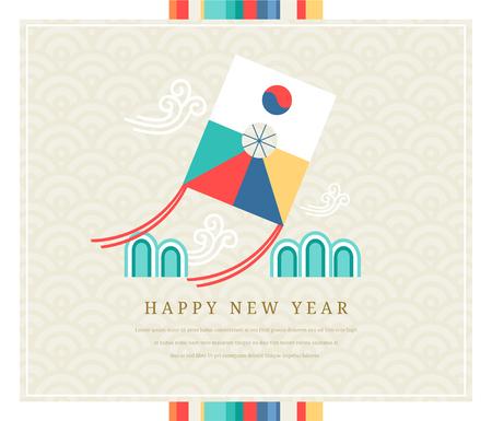 Korea tradition new year card, illustration  イラスト・ベクター素材